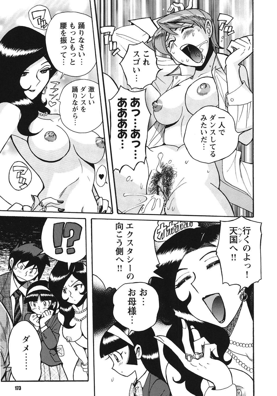 Hentai Shojo Choukyou Club 171