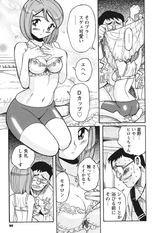 Hentai Shojo Choukyou Club 187