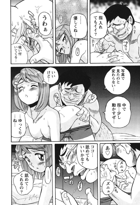 Hentai Shojo Choukyou Club 194