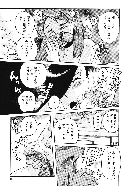 Hentai Shojo Choukyou Club 35