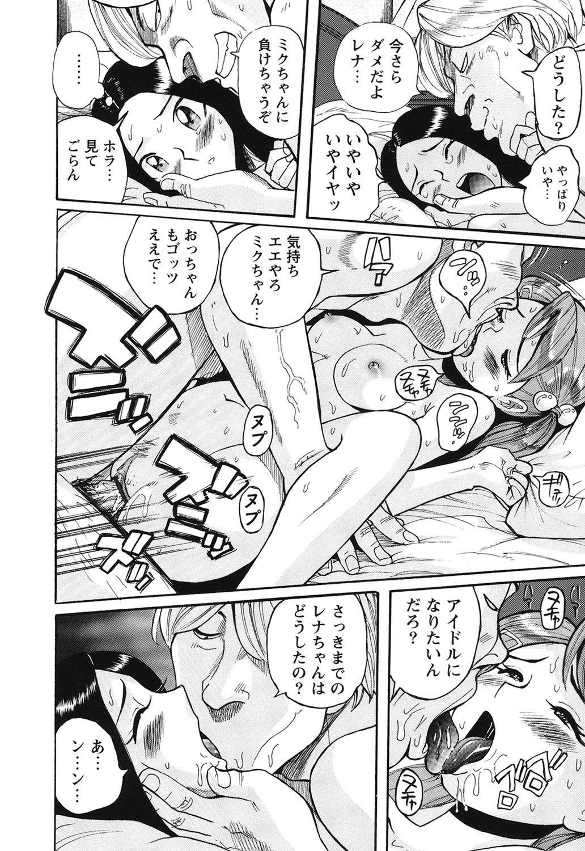 Hentai Shojo Choukyou Club 38