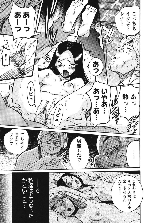 Hentai Shojo Choukyou Club 41