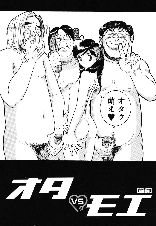 Hentai Shojo Choukyou Club 43
