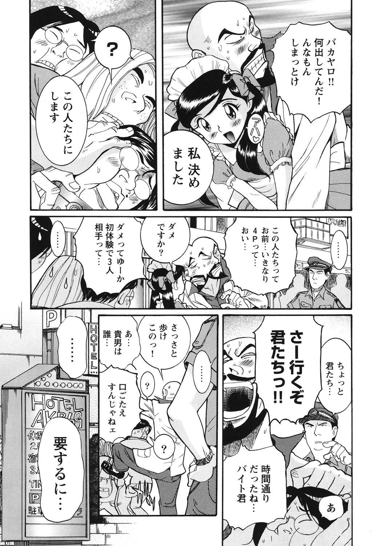 Hentai Shojo Choukyou Club 54