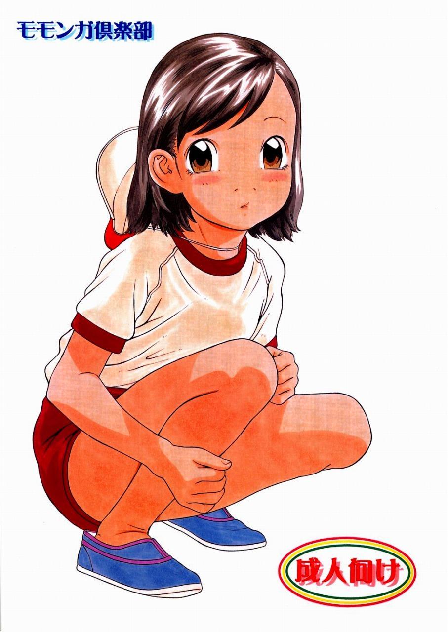 Tsurutsuru 27