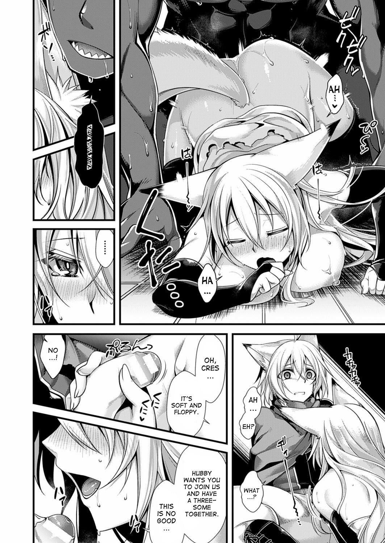 Ankoku ni Ochite  | Fallen into the Darkness 11