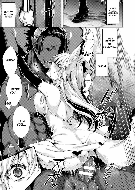 Ankoku ni Ochite  | Fallen into the Darkness 2