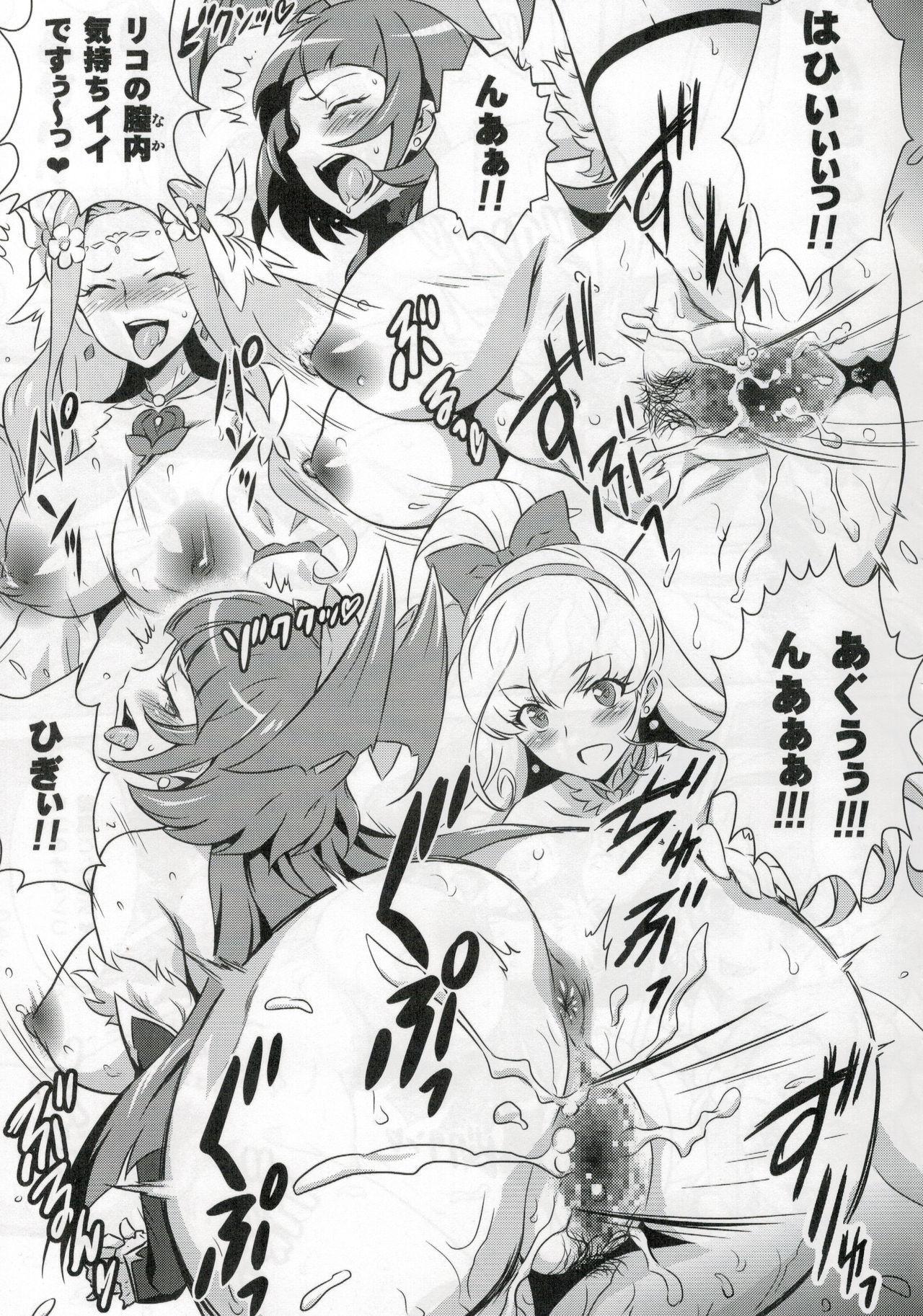 Yorokobi no Kuni Vol. 28 Futari no Seiki Futanari Mahou 15