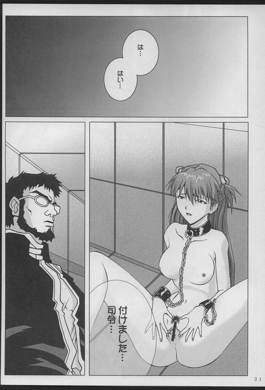 Houkago no Taiiku Souko 21