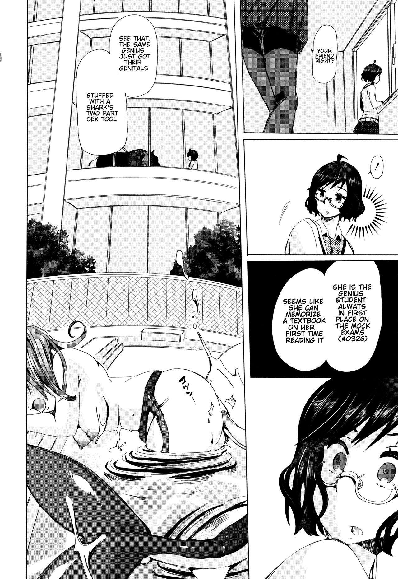 [Chikiko] Juukan Kyoushitsu - Bestiality Classroom Ch. 1-5 [English] [Neeko7] 107