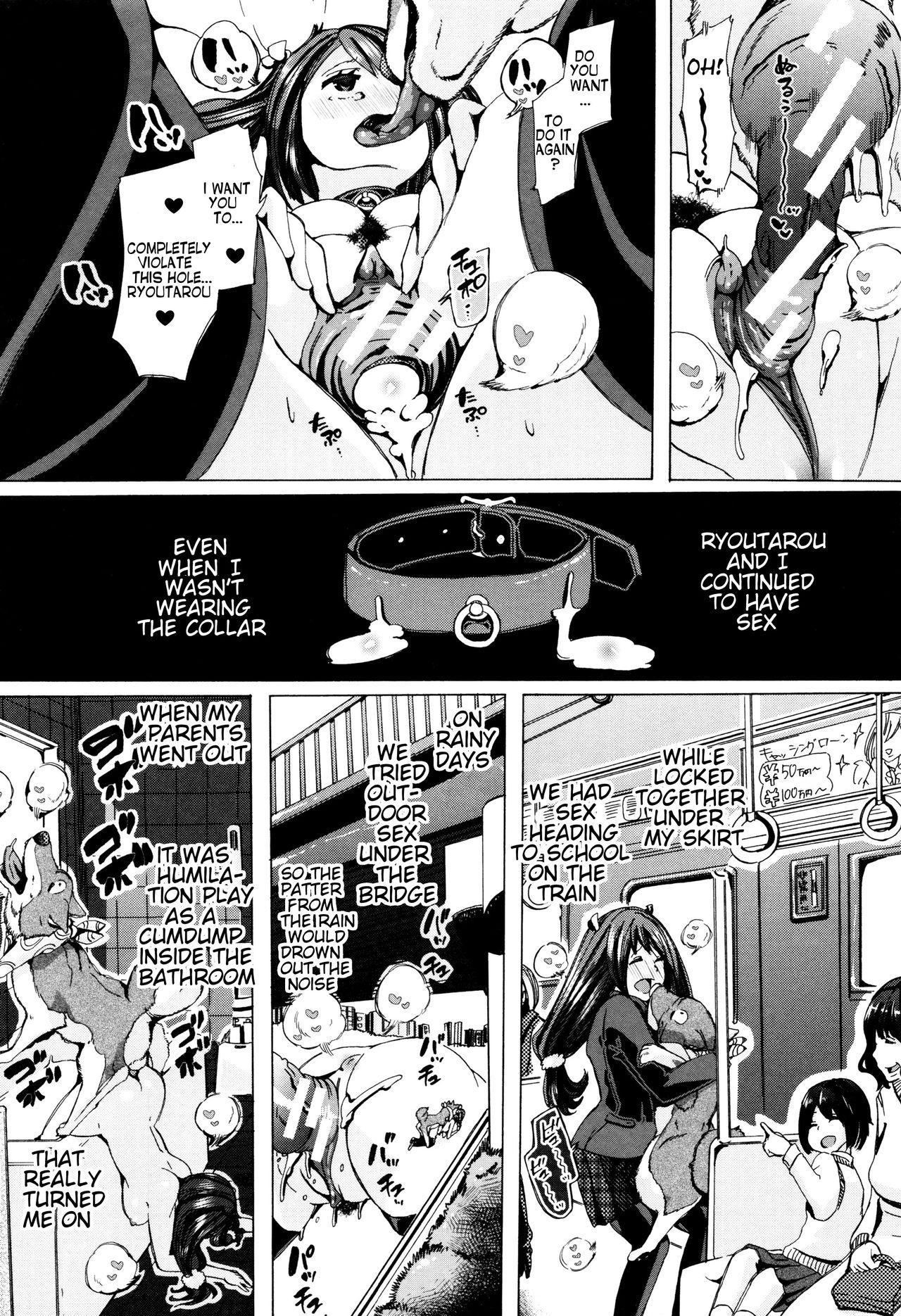 [Chikiko] Juukan Kyoushitsu - Bestiality Classroom Ch. 1-5 [English] [Neeko7] 135