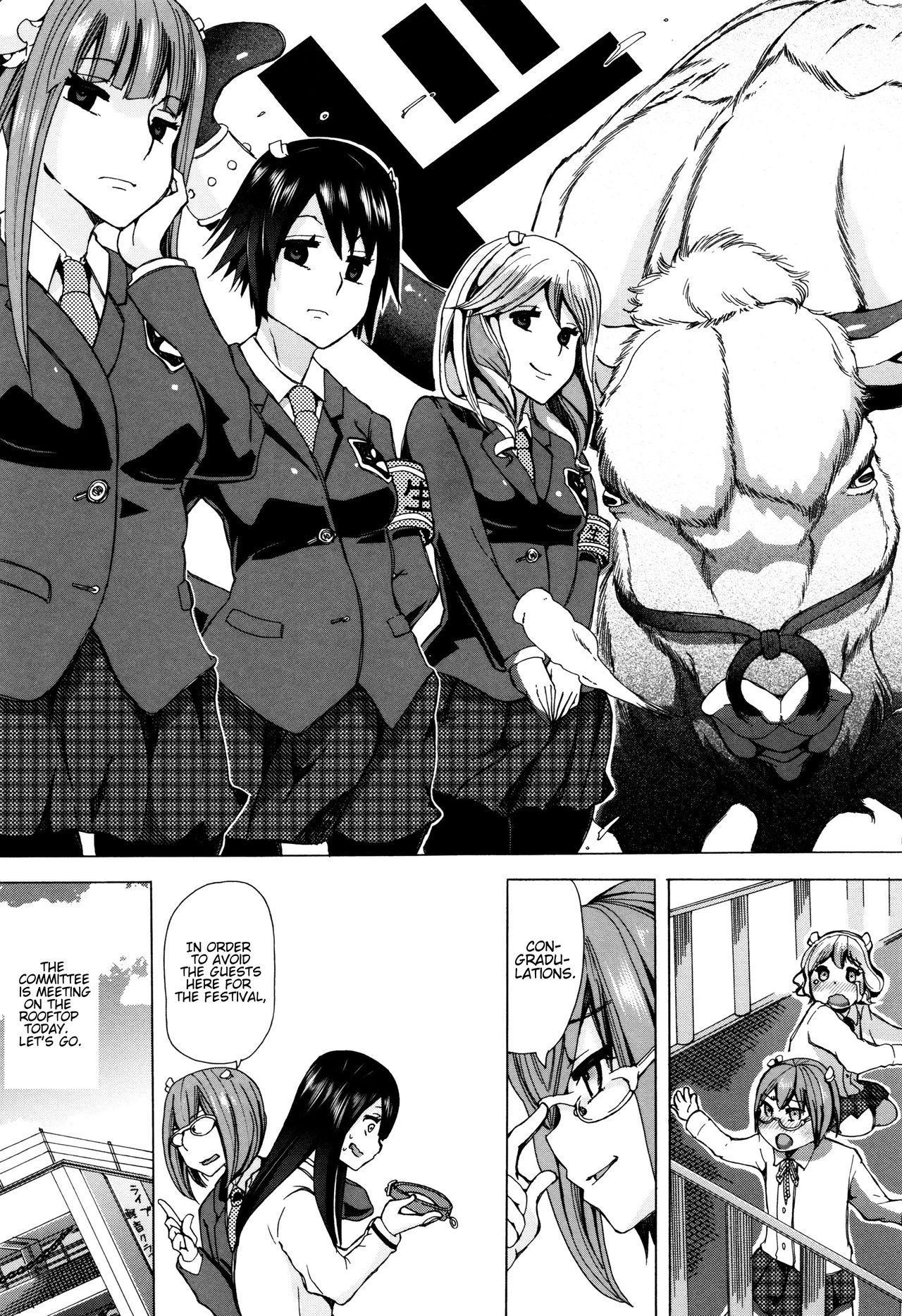 [Chikiko] Juukan Kyoushitsu - Bestiality Classroom Ch. 1-5 [English] [Neeko7] 15