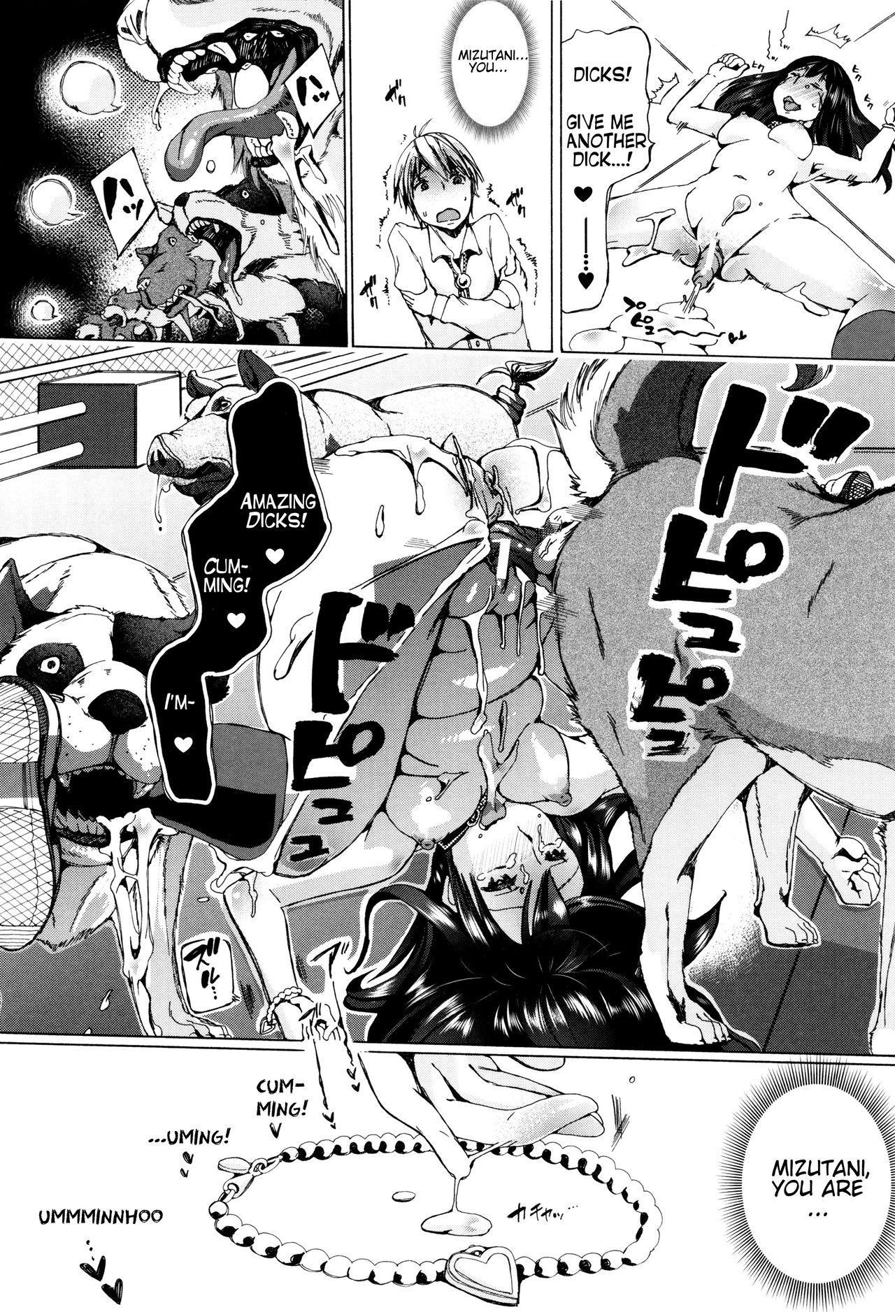 [Chikiko] Juukan Kyoushitsu - Bestiality Classroom Ch. 1-5 [English] [Neeko7] 48