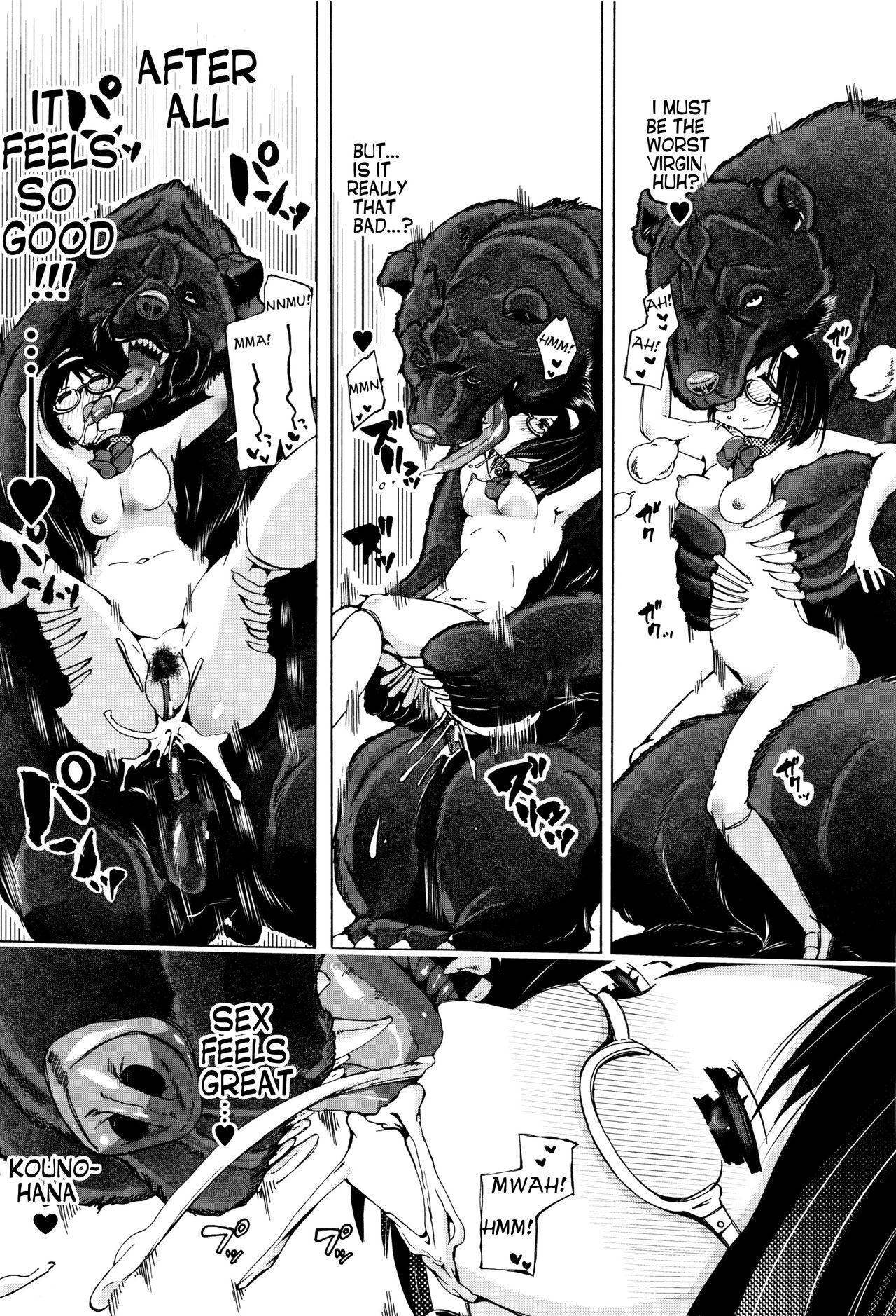[Chikiko] Juukan Kyoushitsu - Bestiality Classroom Ch. 1-5 [English] [Neeko7] 71