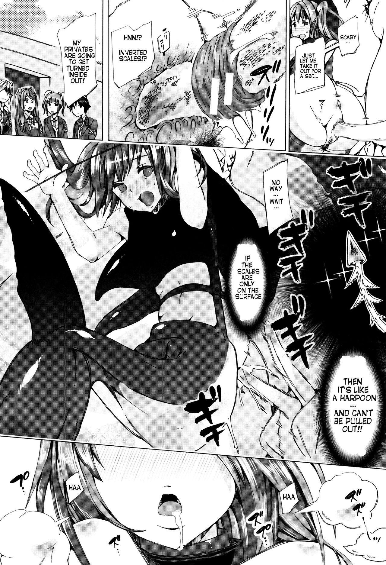 [Chikiko] Juukan Kyoushitsu - Bestiality Classroom Ch. 1-5 [English] [Neeko7] 94