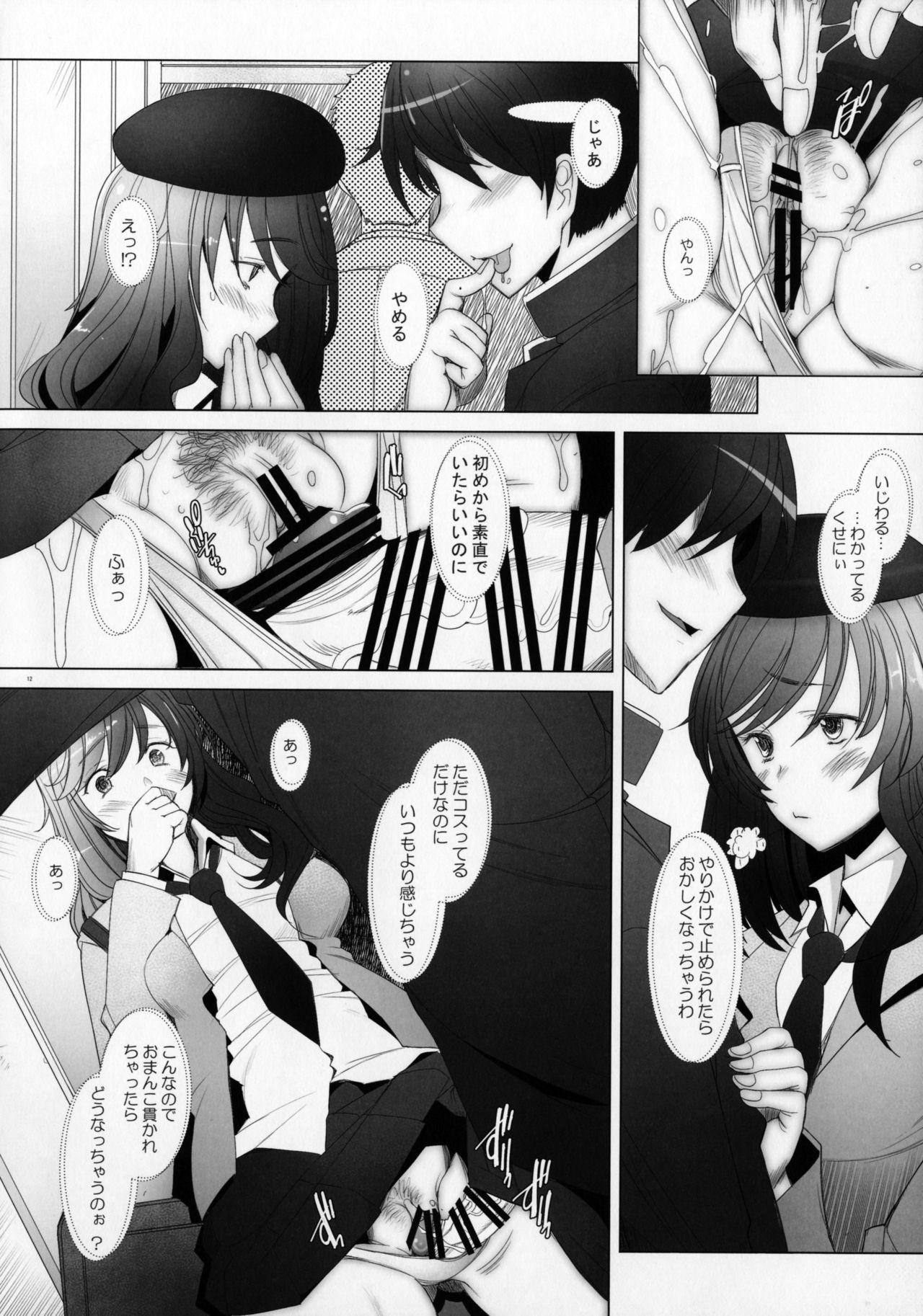 (C91) [Kohakutei (Sakai Hamachi)] Motto Haramaseraretai Onna - Shimada-ryuu Senshadou Iemoto no Baai (Girls und Panzer) 10