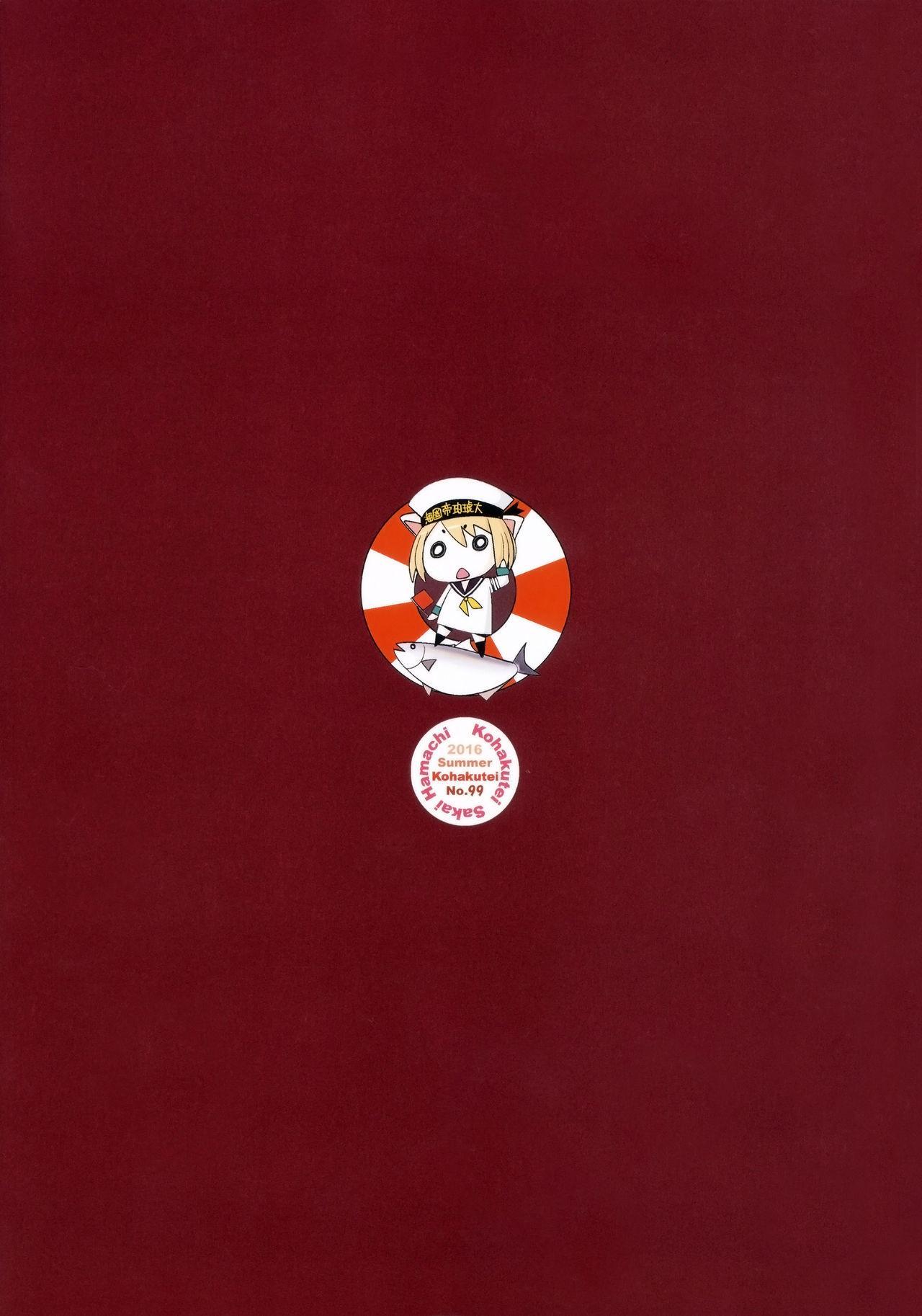 (C91) [Kohakutei (Sakai Hamachi)] Motto Haramaseraretai Onna - Shimada-ryuu Senshadou Iemoto no Baai (Girls und Panzer) 17