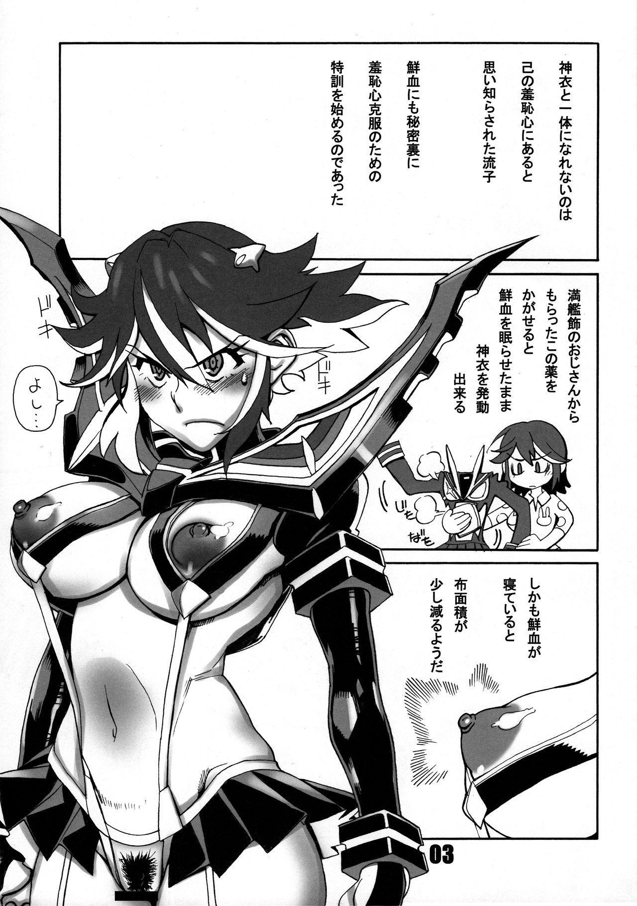 KILLlaKILL Daisanwa Made no Ryuuko ga Ichiban Kawaii 2