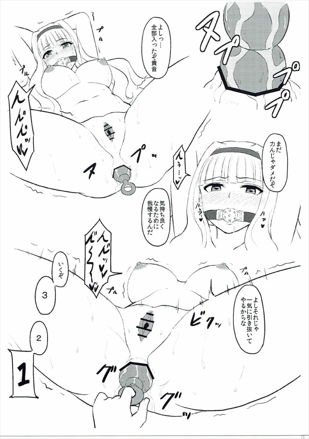 Shirihime Choukyou Omake 2