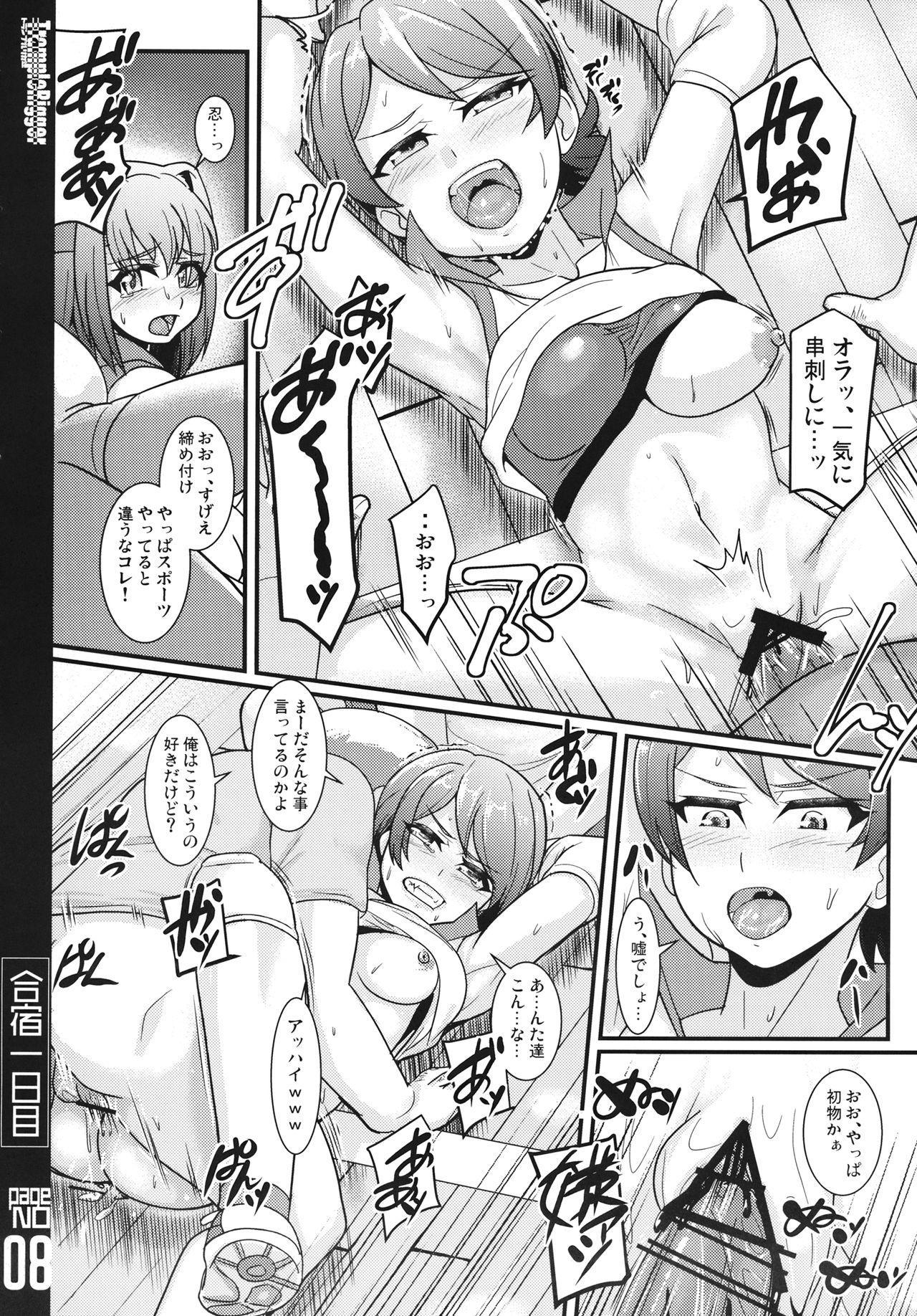 Gasshuku Ichinichime 6