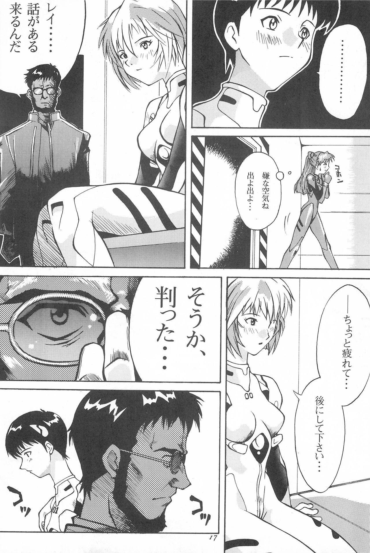 Youseiki Evanlolibon 16