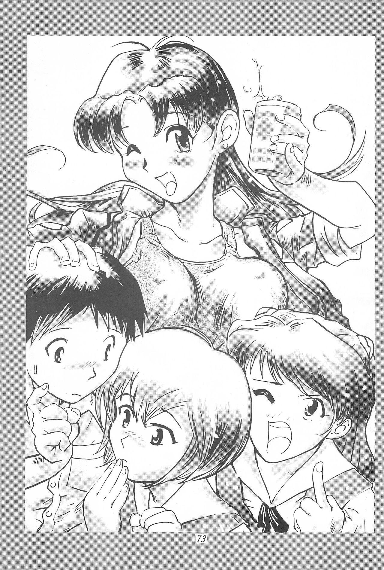 Youseiki Evanlolibon 72