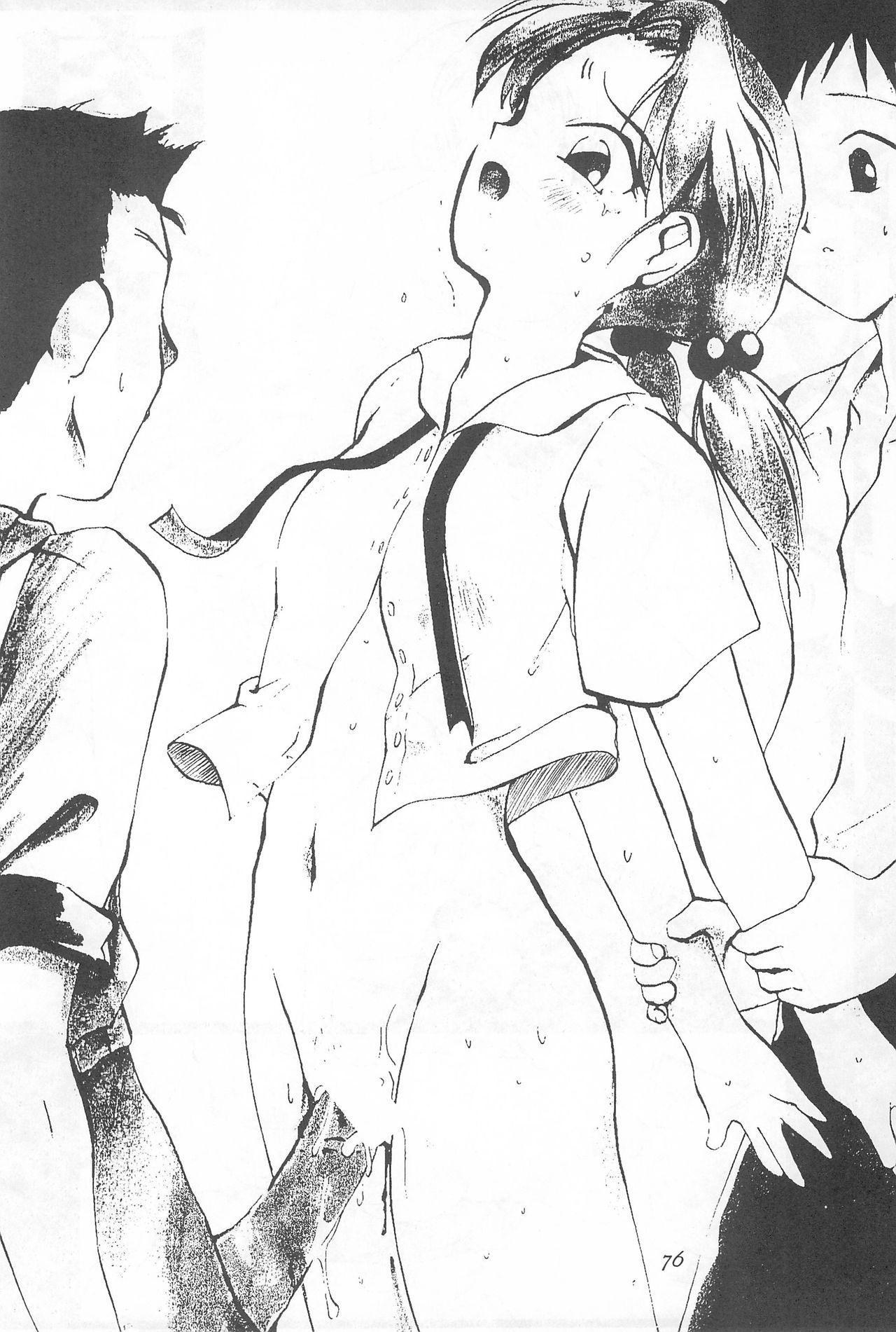 Youseiki Evanlolibon 75