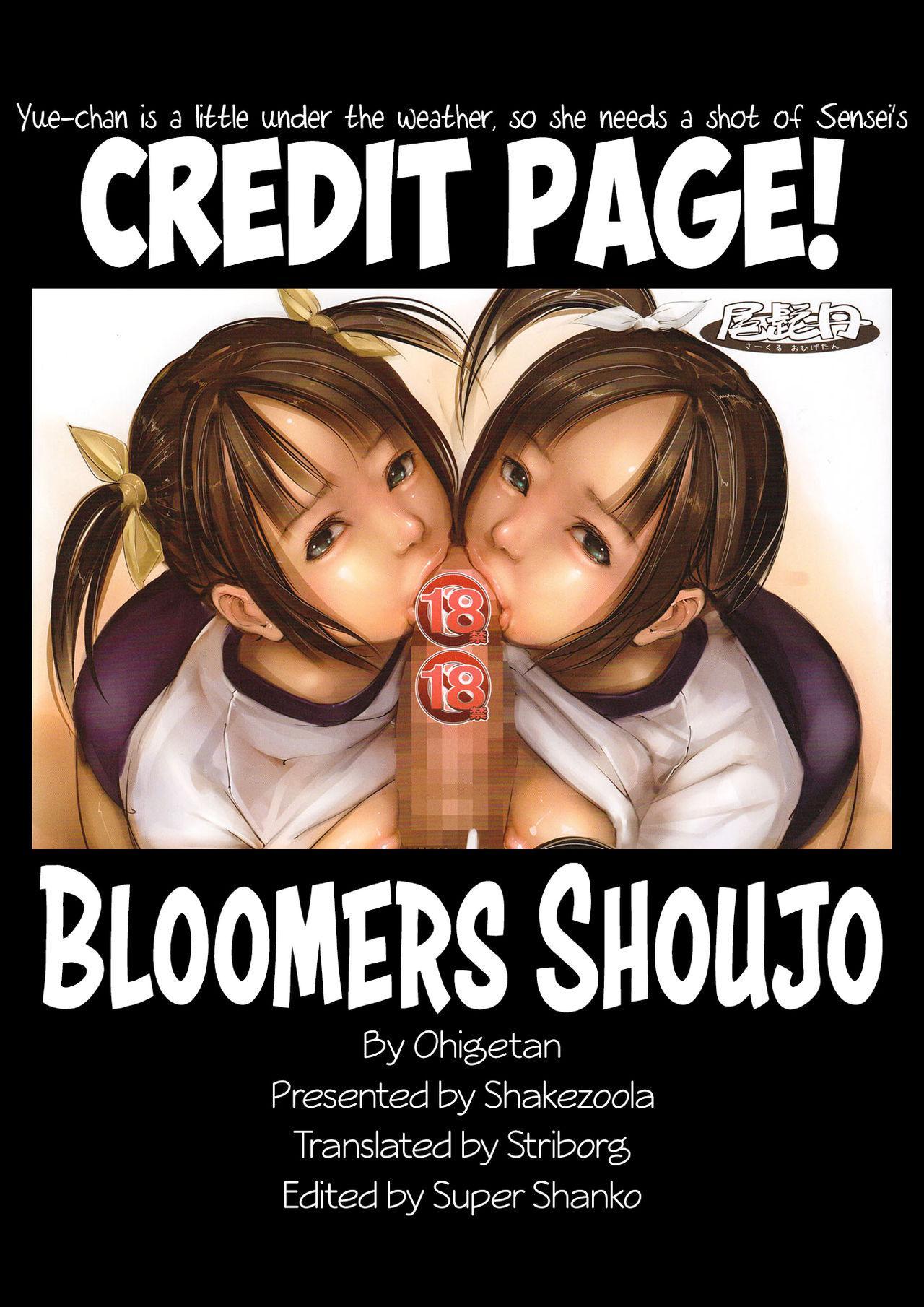 Bloomers Shoujo 17