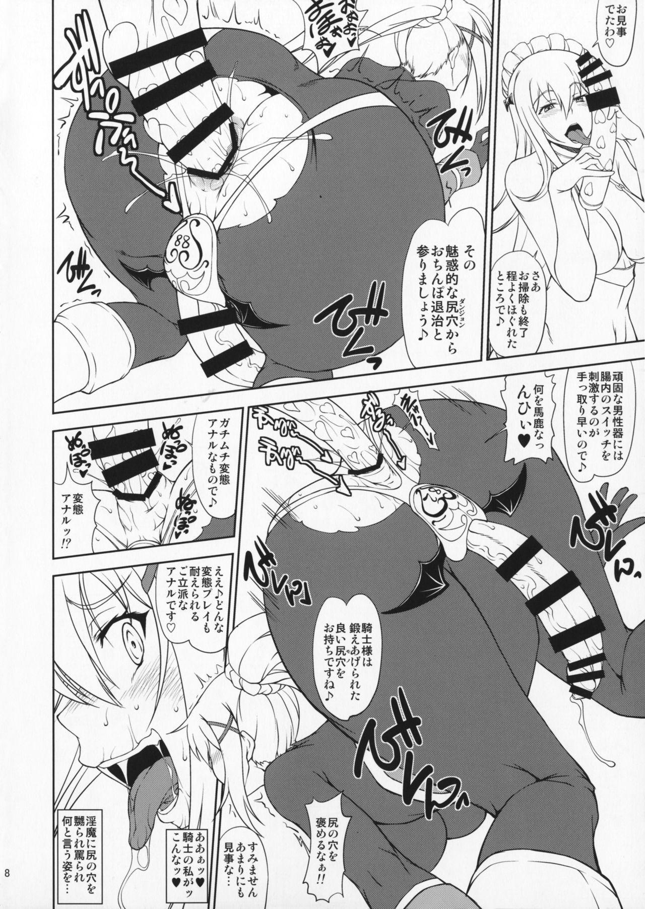 Kono Takerikuruu Kono Mi Ni Gouin Wo! 6