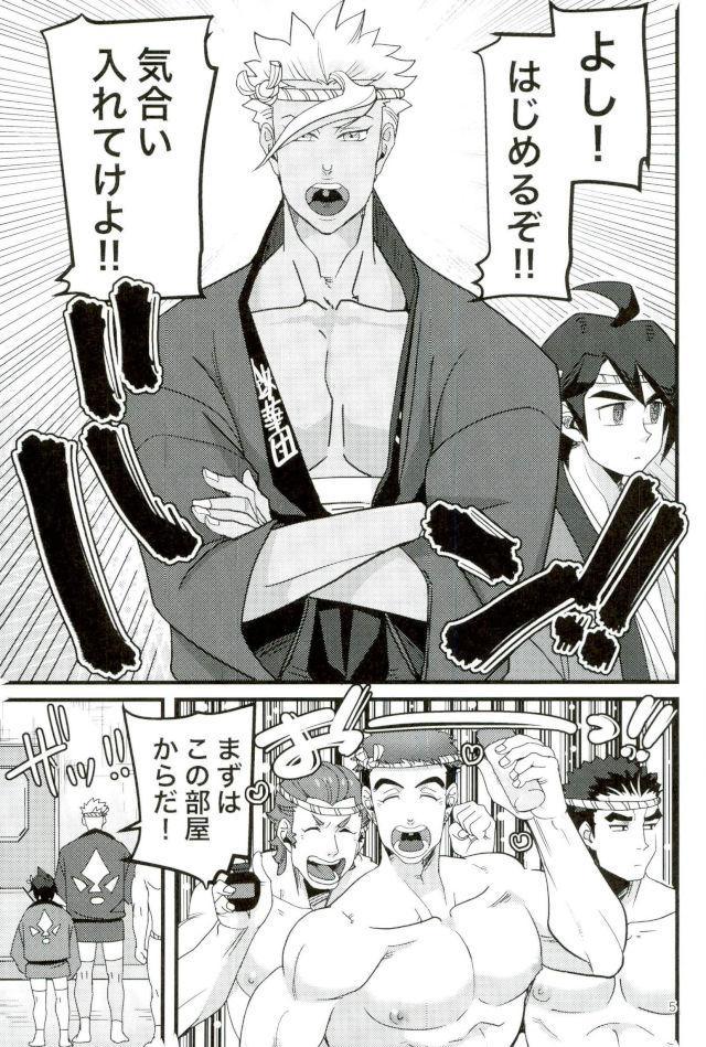 Tekkadan Fudeoroshi Matsuri 1
