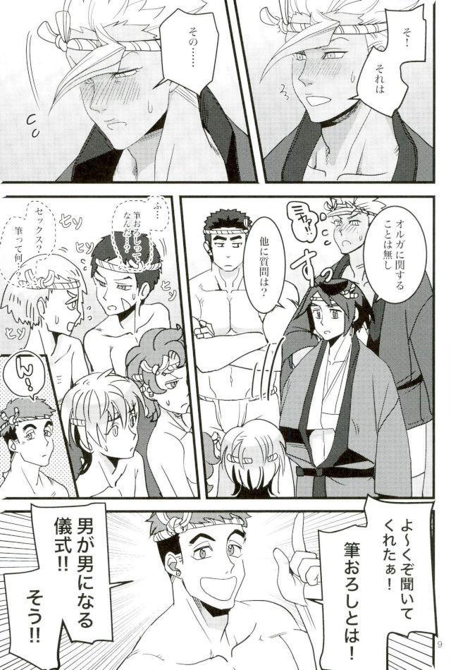Tekkadan Fudeoroshi Matsuri 5