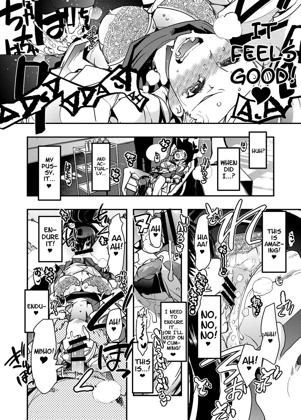 Nikudo no Kamen 9