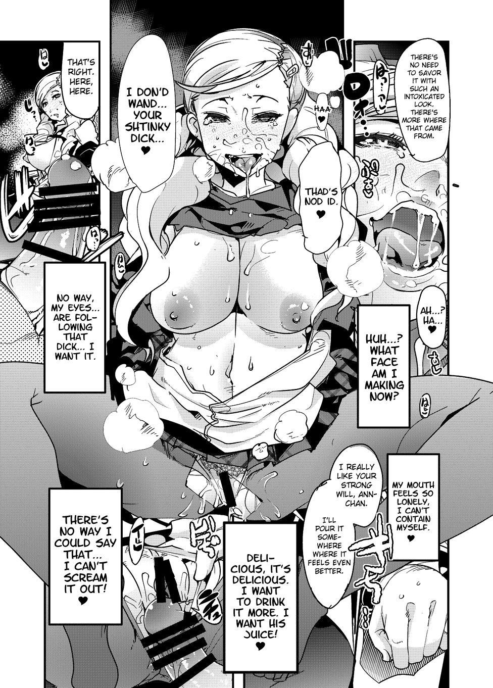 Nikudo no Kamen 12