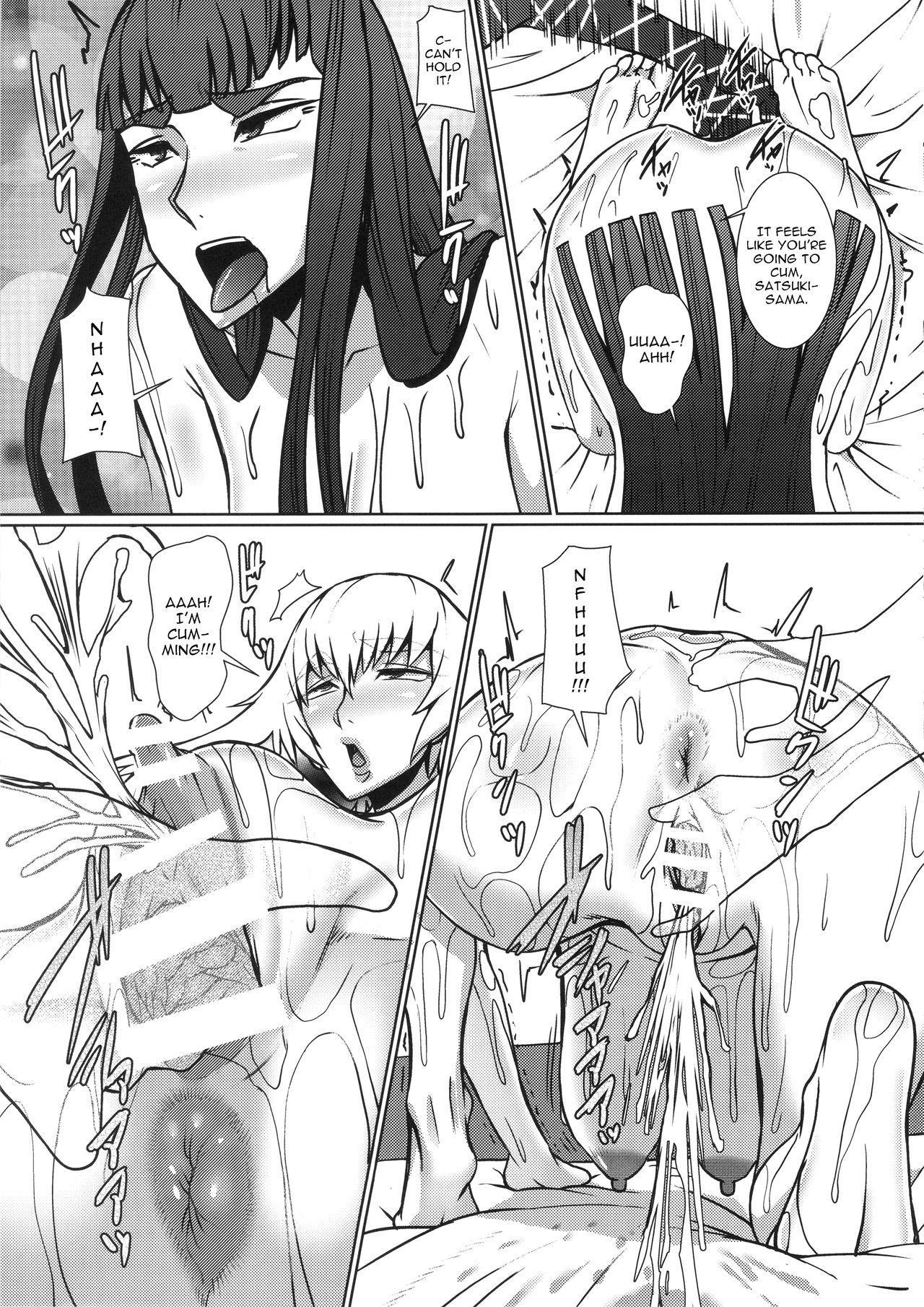 Futari no Kyuujitsu 7