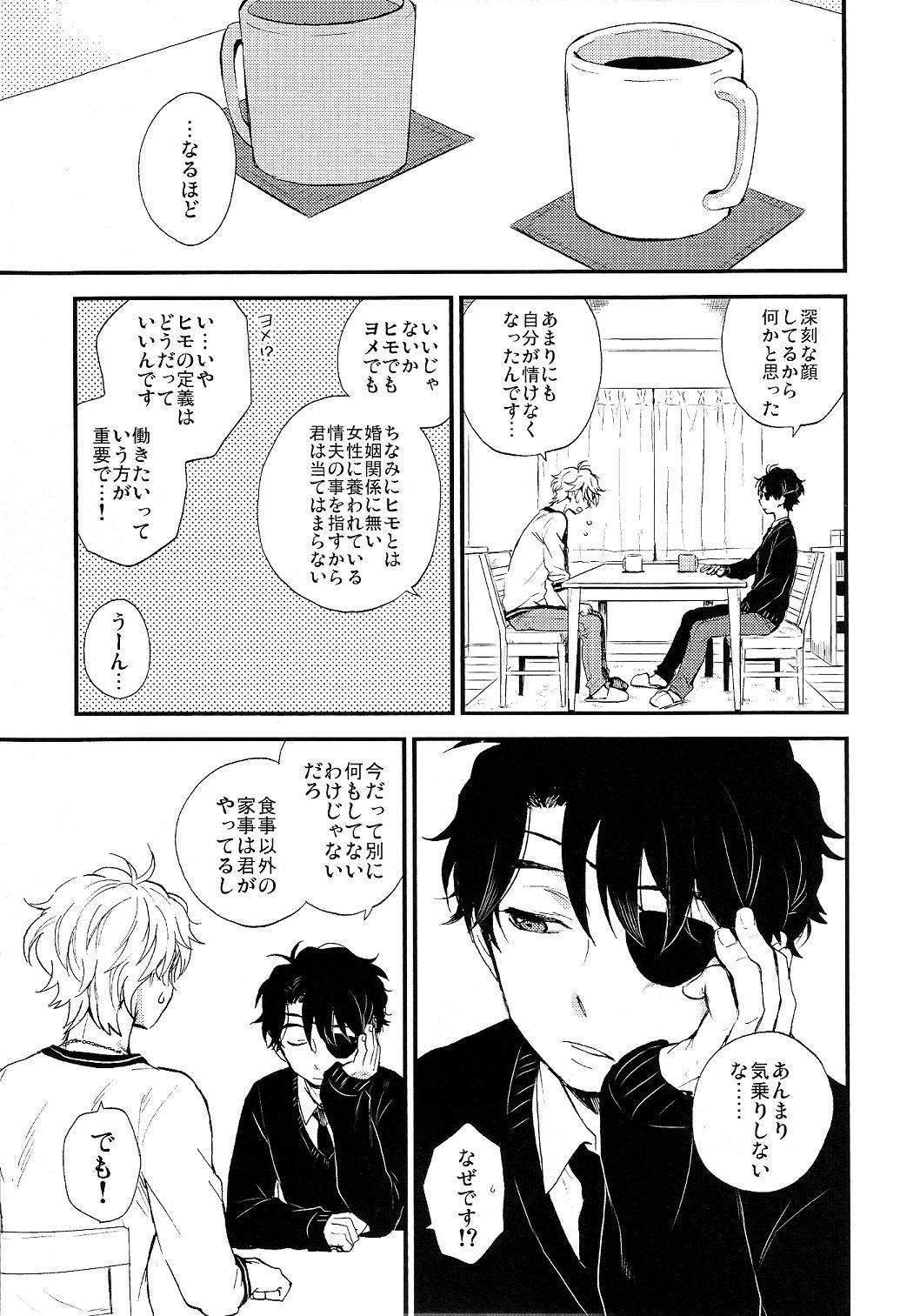 Hakoniwa Life 4