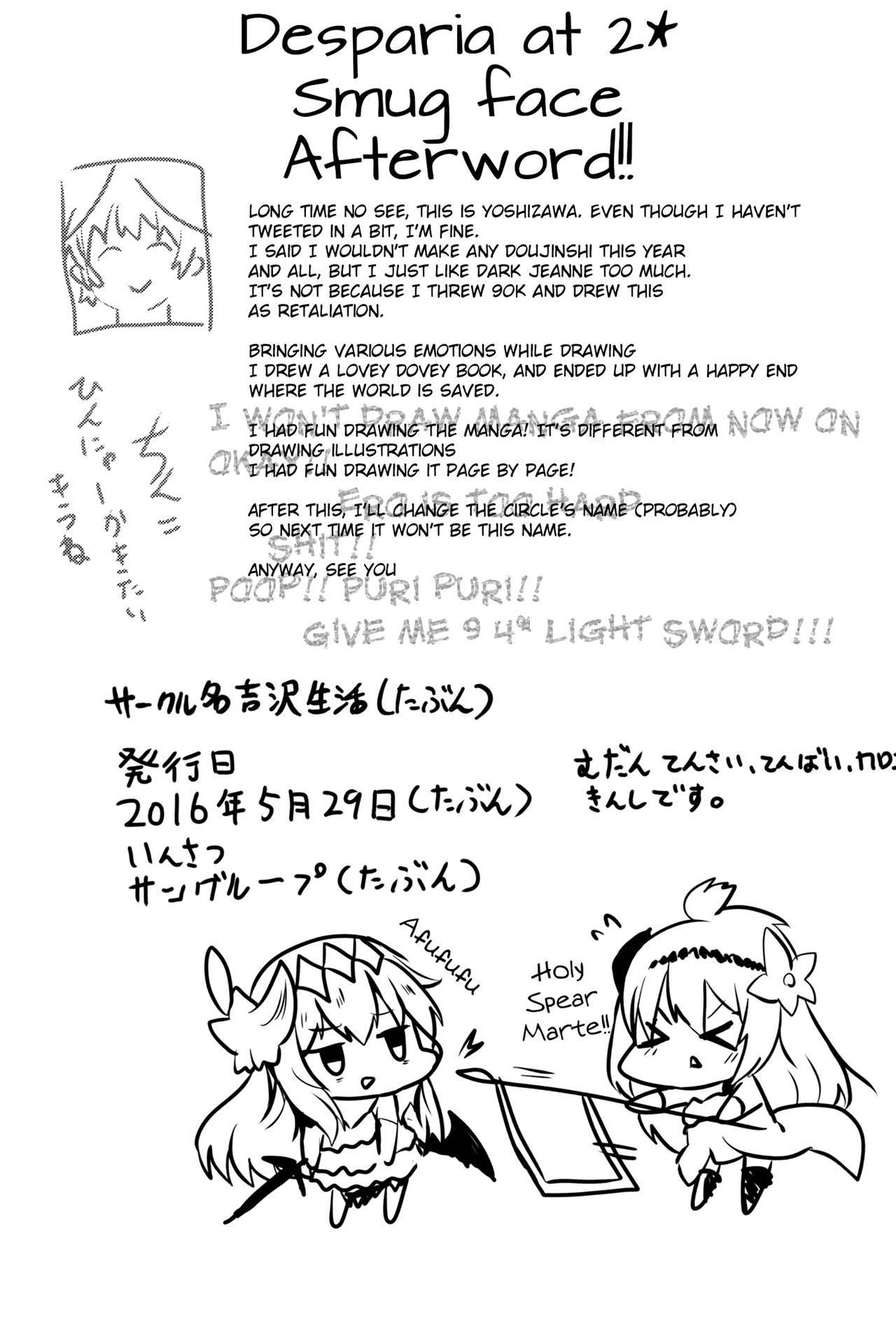 Sekai no Doku dakedo Ai sae Areba Kankeinai yo ne   As long as there's love, it doesn't matter if he is the world's poison, right? 20