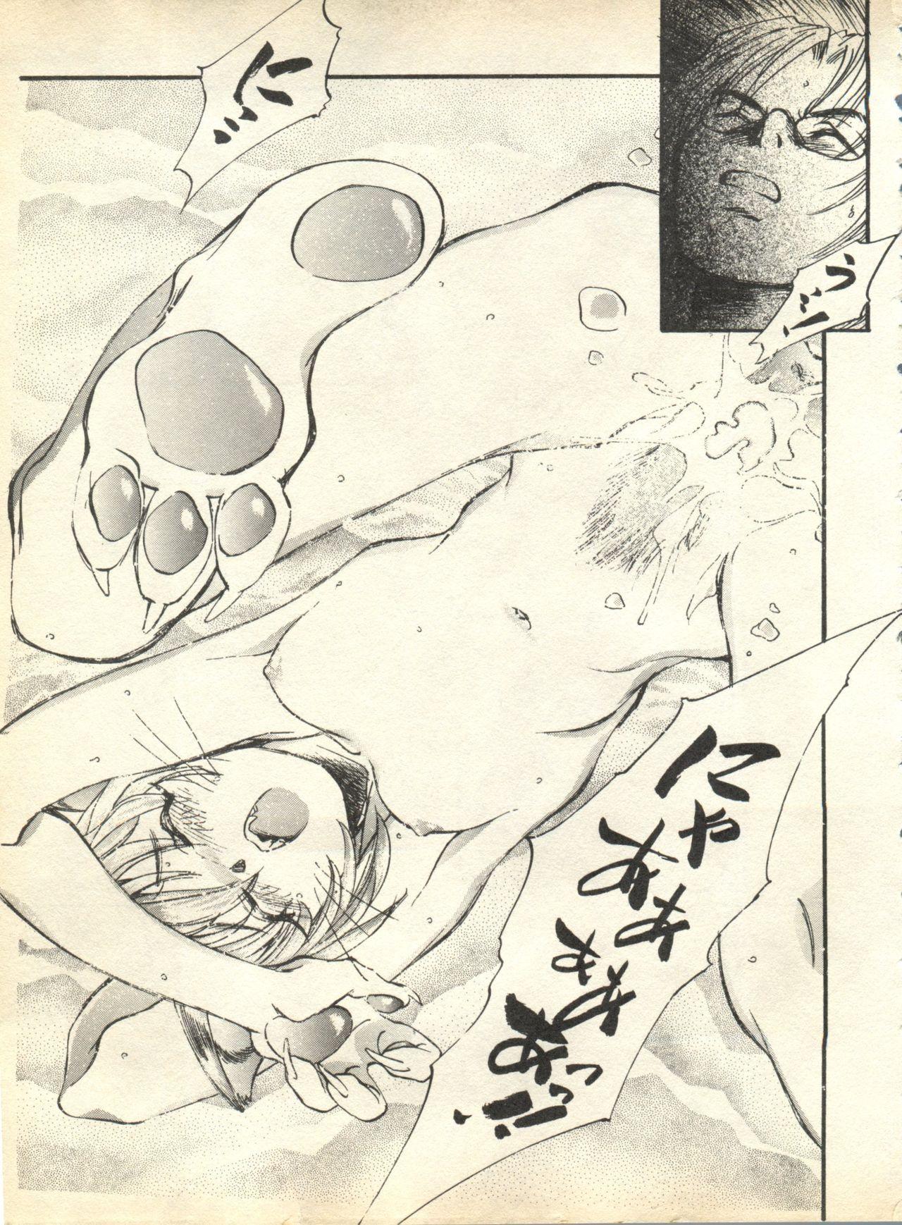 Pai;kuu 1998 October Vol. 13 198