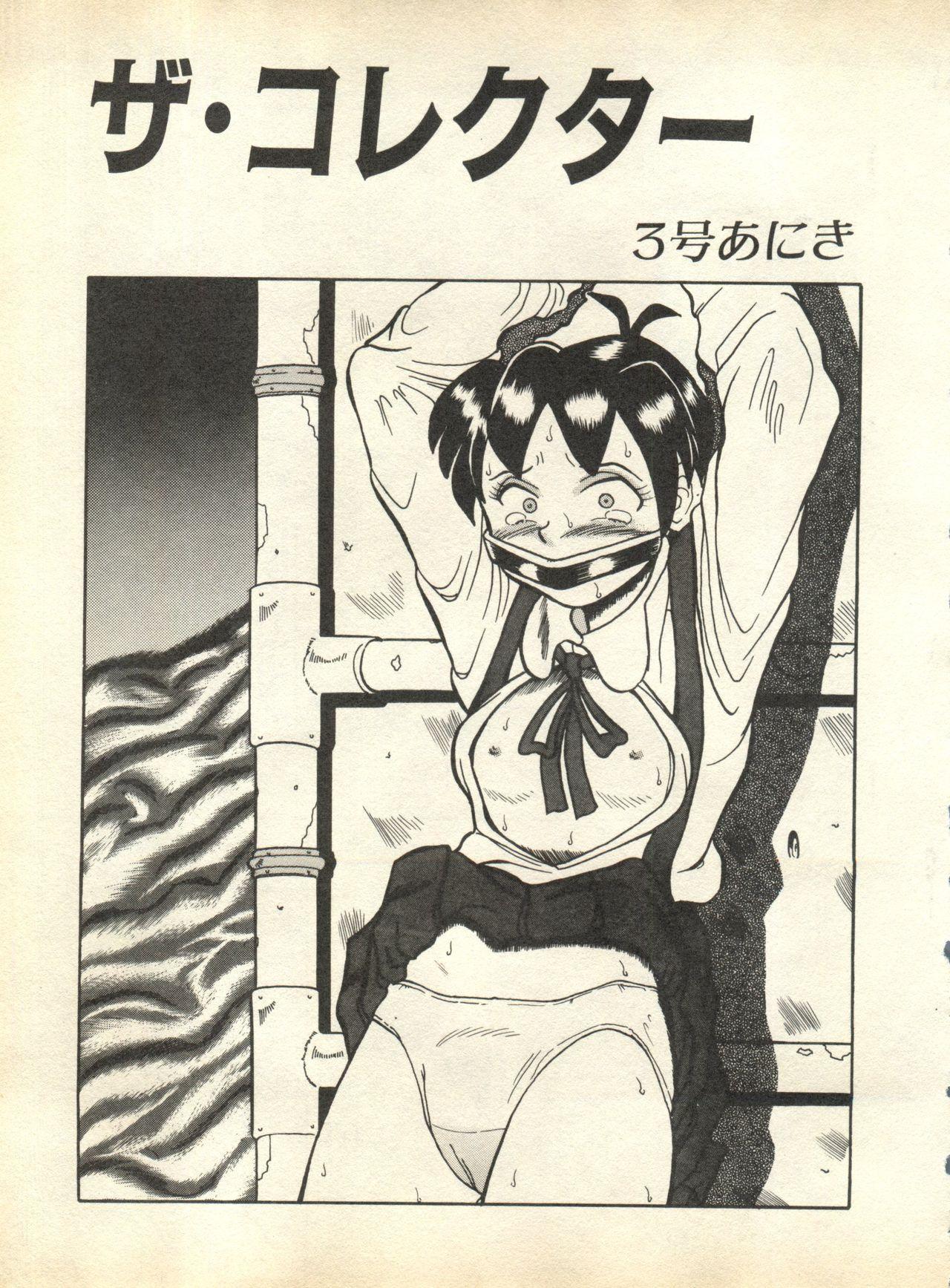 Pai;kuu 1998 October Vol. 13 230