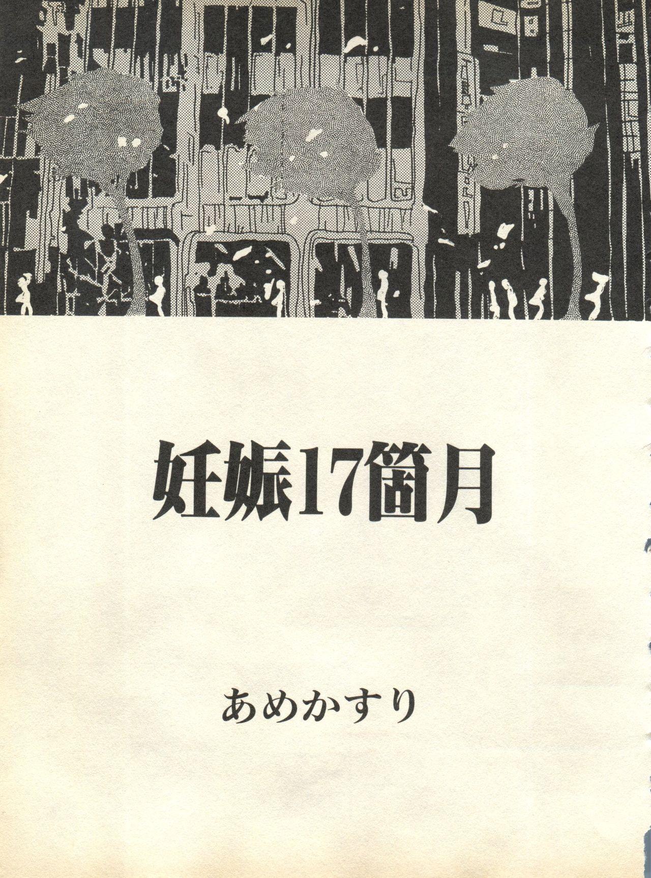 Pai;kuu 1998 October Vol. 13 246
