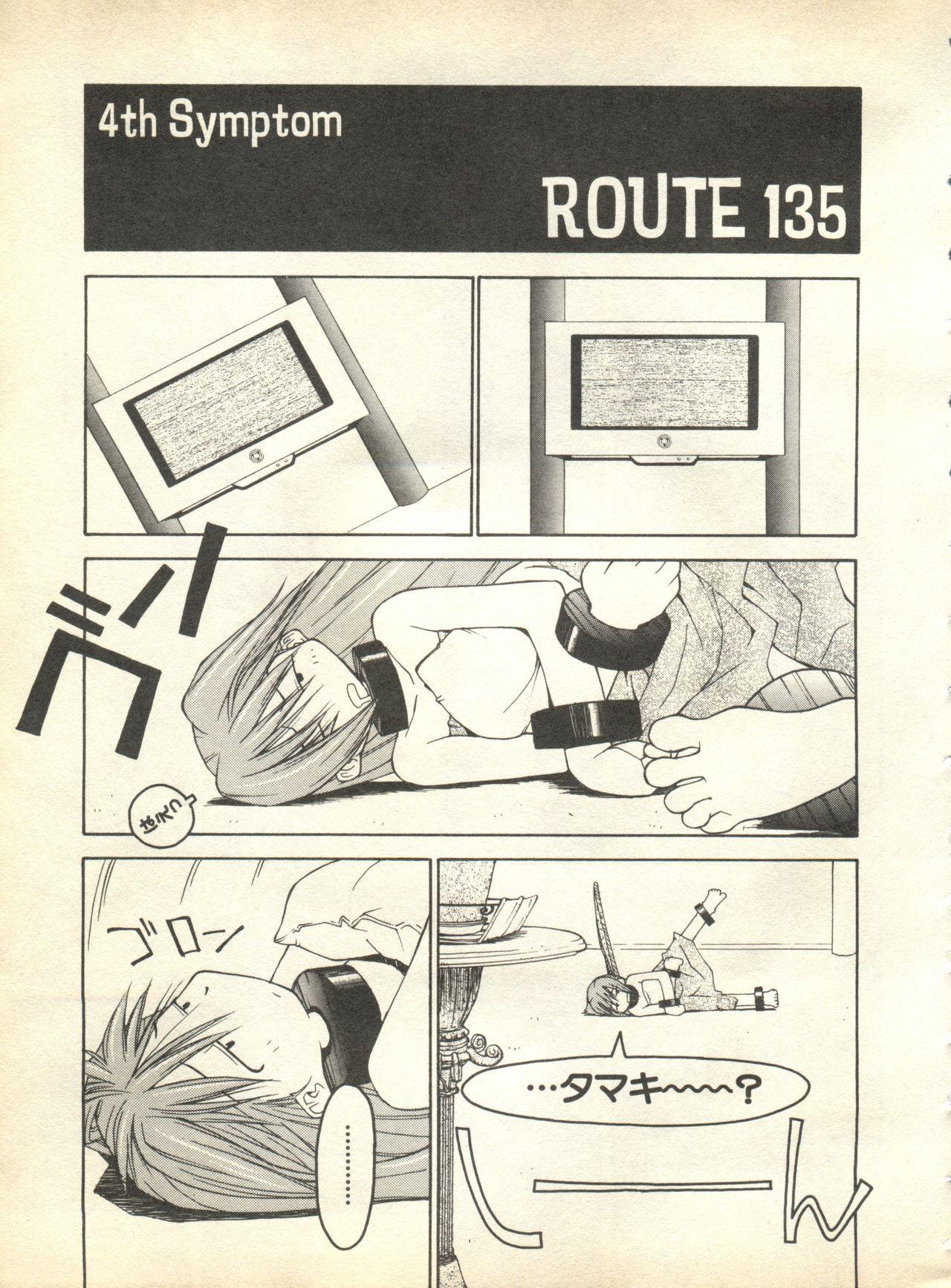 Pai;kuu 1998 October Vol. 13 26