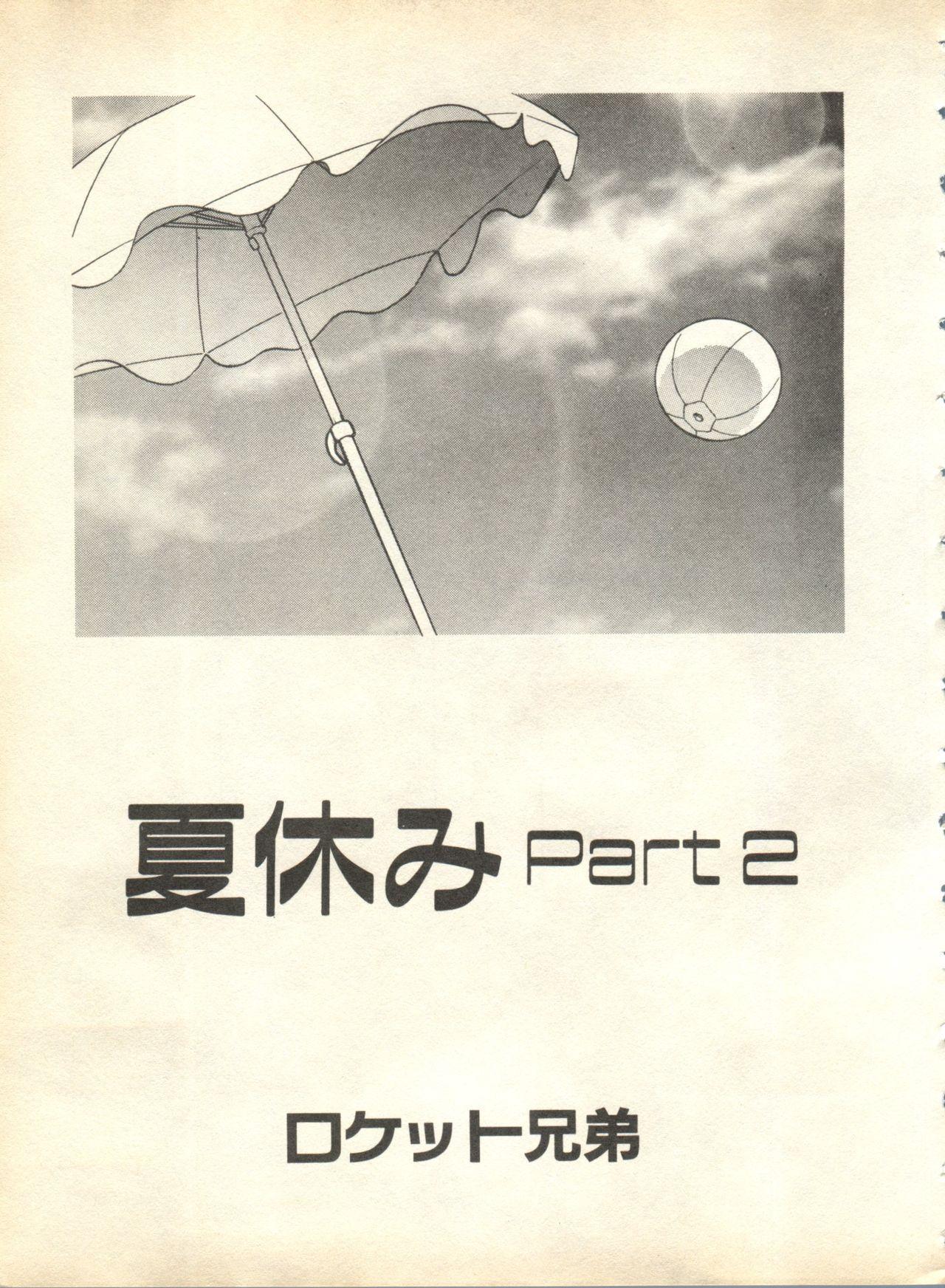 Pai;kuu 1998 October Vol. 13 56