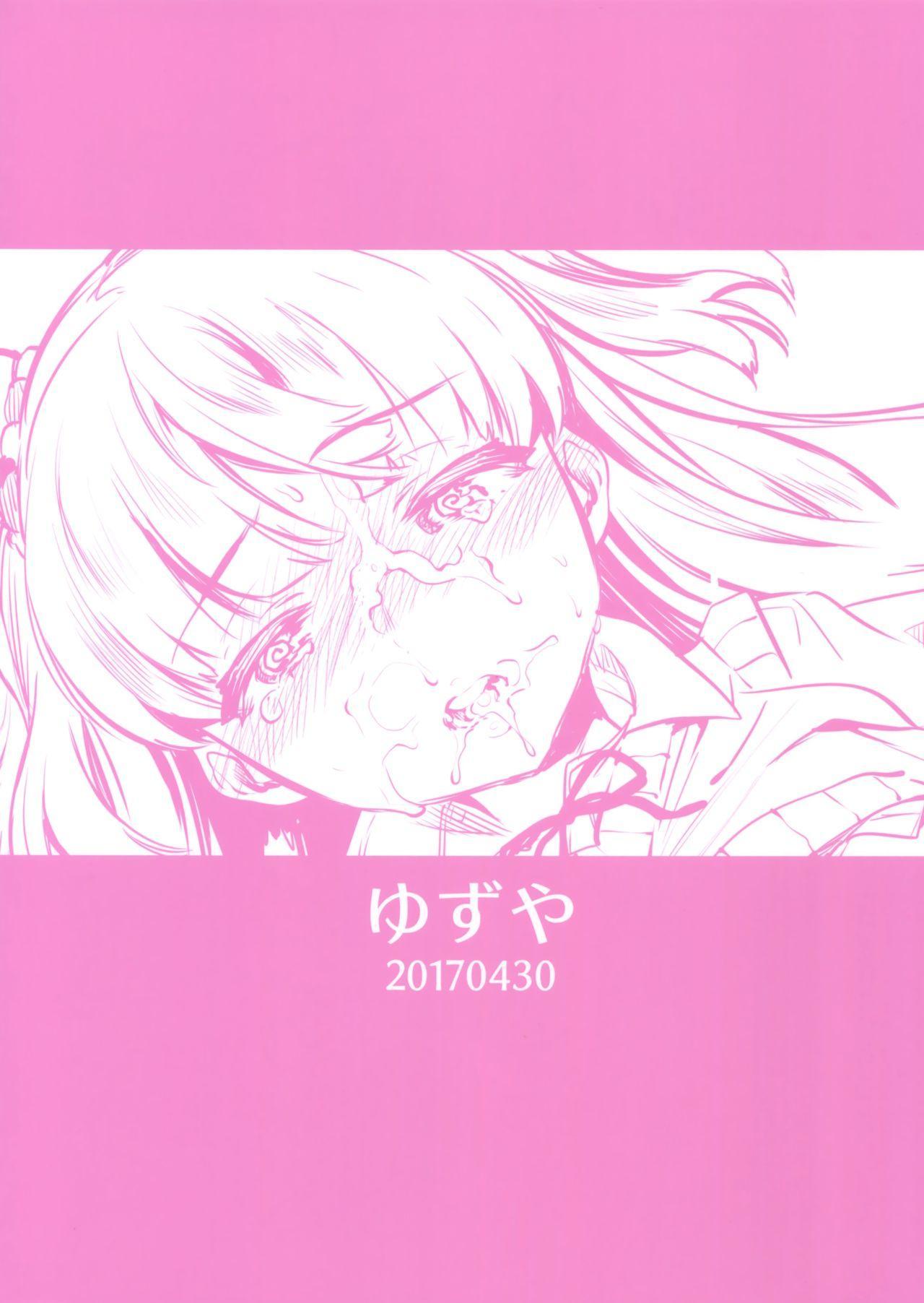 Onaji Class no Jougasaki ga Eroi node Minna de Rape Shita. 25