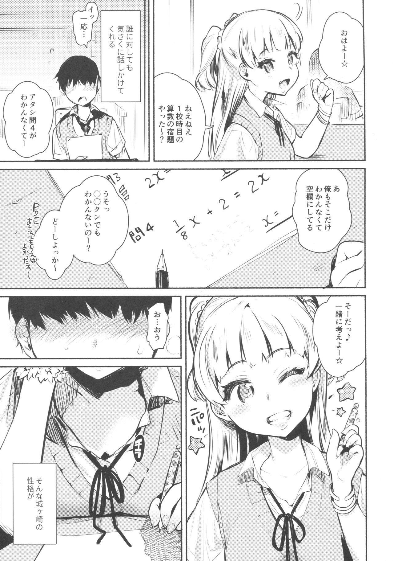 Onaji Class no Jougasaki ga Eroi node Minna de Rape Shita. 3