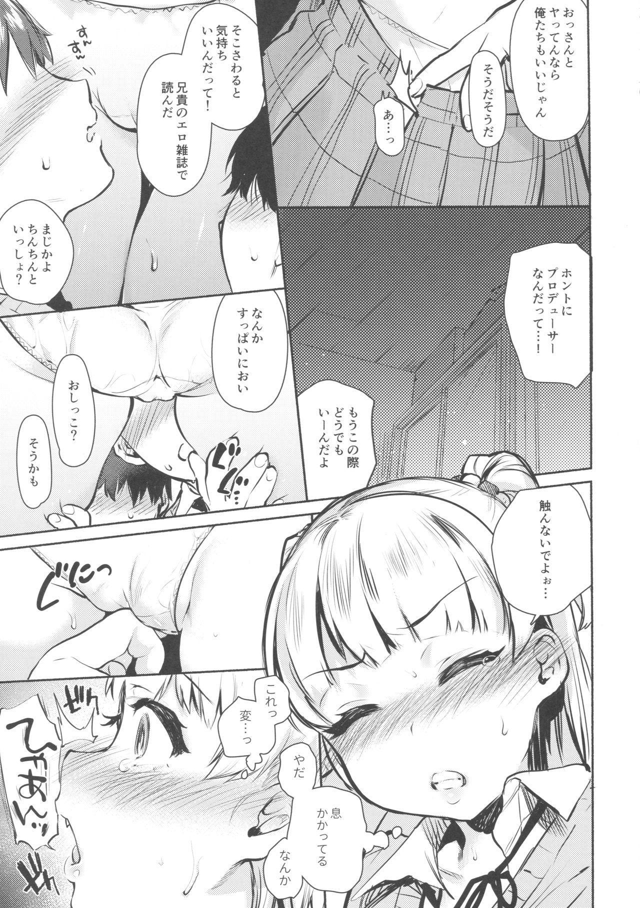 Onaji Class no Jougasaki ga Eroi node Minna de Rape Shita. 7