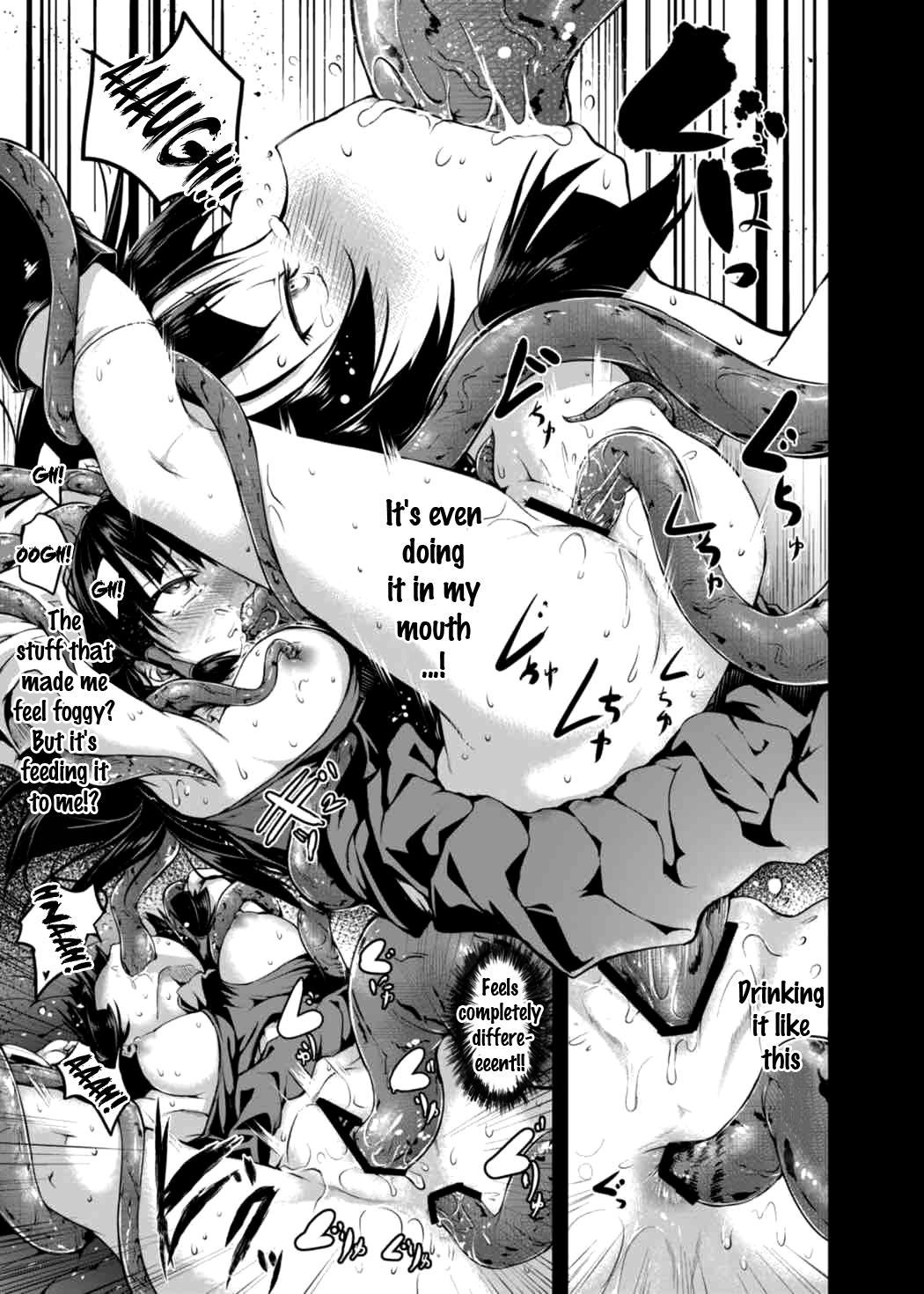 Shigensou 15