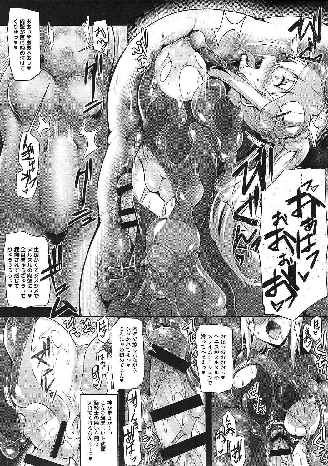 Kono Do-M Seikishi ni Marunomi Flag o! 2 11