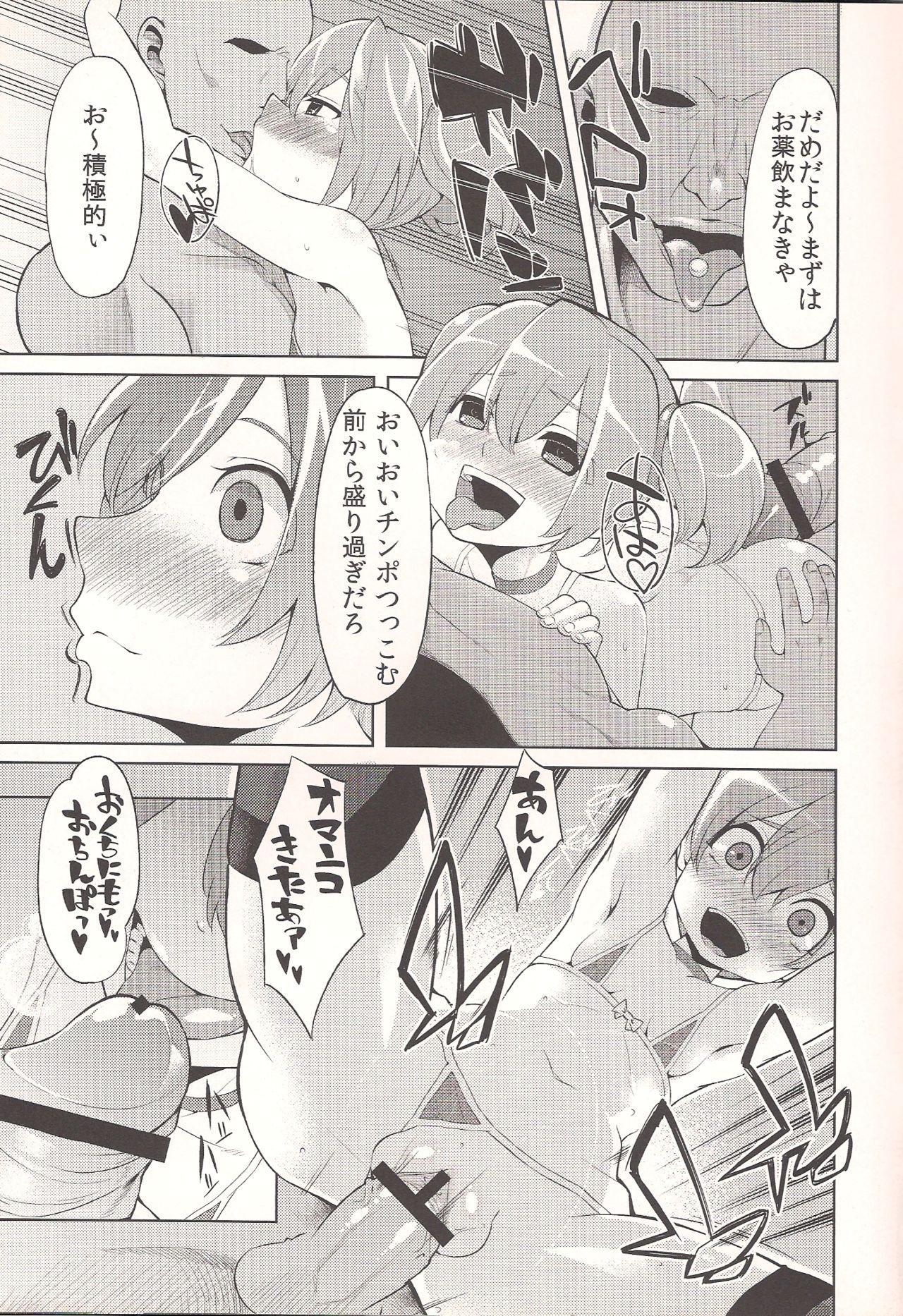 (C83) [Shouwa Saishuu Sensen (Hanauna)] Silica-tan Bibouroku. - My Sweet Silica Memorandum Record (Sword Art Online) 20