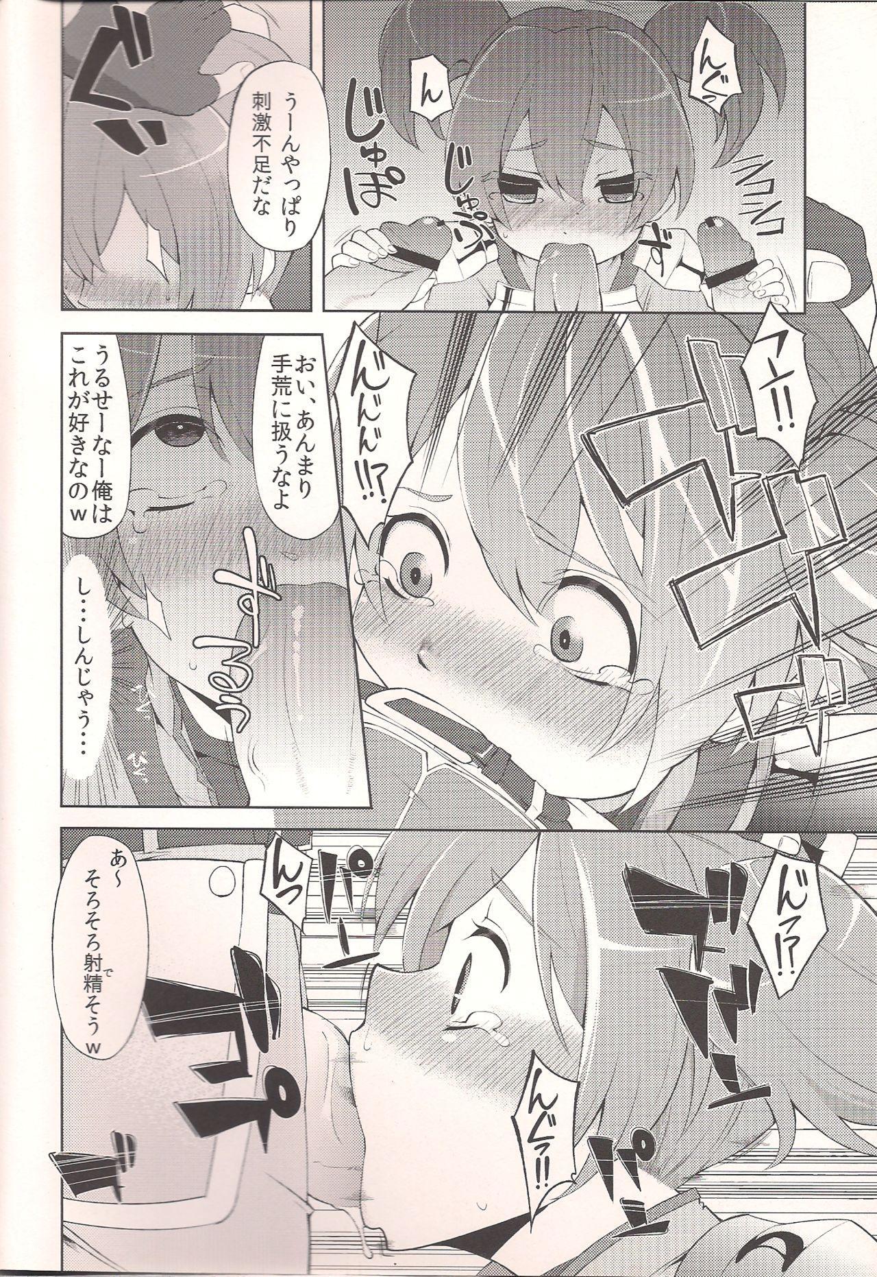 (C83) [Shouwa Saishuu Sensen (Hanauna)] Silica-tan Bibouroku. - My Sweet Silica Memorandum Record (Sword Art Online) 5