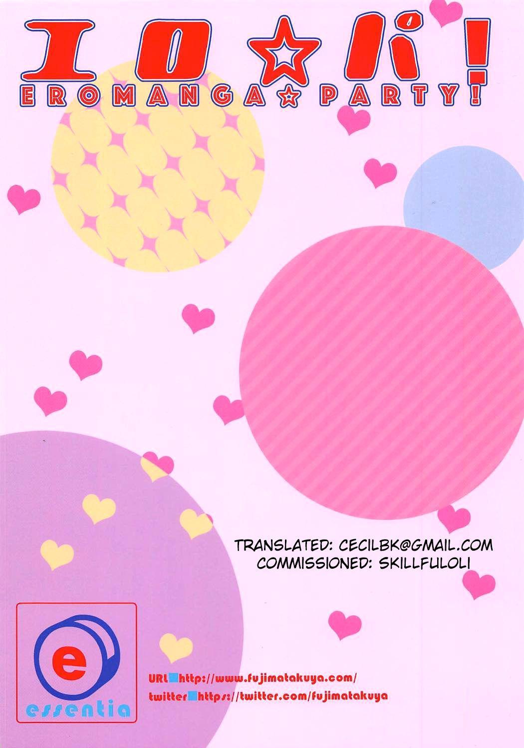 Ero☆Pa! - Eromanga☆Party! 19