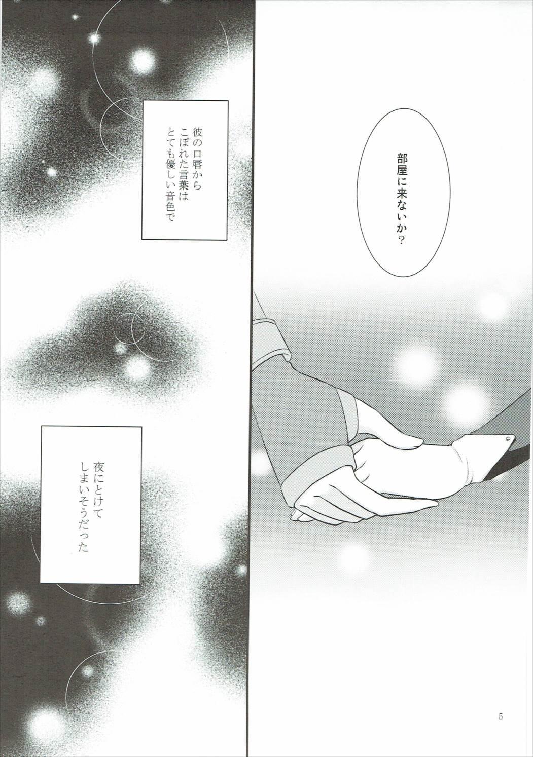 tears 3